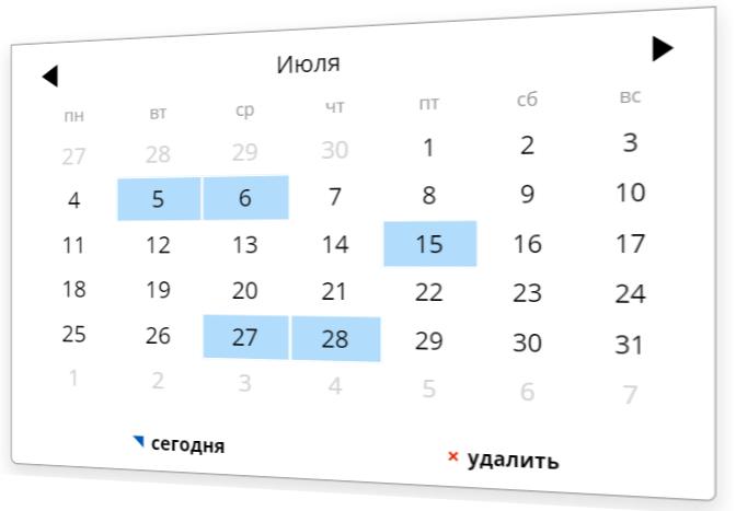Выберите дату с помощью плагина 'Календарь'