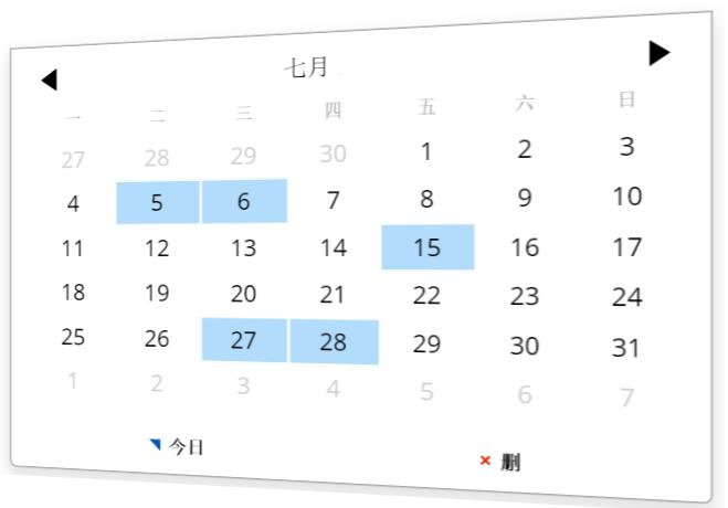 用日历插件选择一个日期